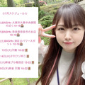 ☆木崎ゆうのブログ☆~優の良品出来ましたぁ~