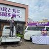 高岡市長選、混戦から抜け出すべくラストスパートですの画像