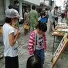 野沢温泉の朝の風物詩「大湯通の朝市」への画像