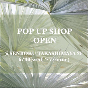 ☆Phare POP UP SHOP in 泉北高島屋のご案内☆の画像