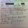 6月3日東戸塚店天形のお客様の声の画像