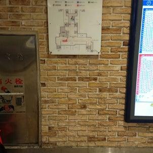 点字案内板〜東武東上線 志木駅〜の画像