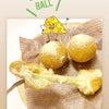 松山市よもぎ蒸し&韓国cafe Mi  Rai(美麗)リピーター続出!チーズボールの画像