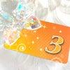 7月の数秘マンスナンバーは3・成長して生み出す☆の画像