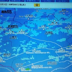 いよいよ令和3年「7月」です!!今日は雨、夜までのご予約ありがとうございます(^◇^)。の画像