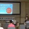 「しんぶん赤旗」に軽井沢メガソーラー問題が取り上げられました。の画像