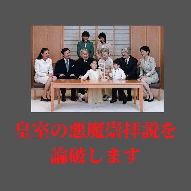 皇室ブログランキング 皇室記者が現場で感じた、新天皇夫妻と上皇夫妻の「大きな違い」(大木 賢一)