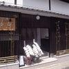 ならまちに皮製品のお店がオープン!の画像