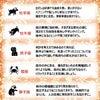 【星座別】7月の運勢★【占い師:eri☆】の画像