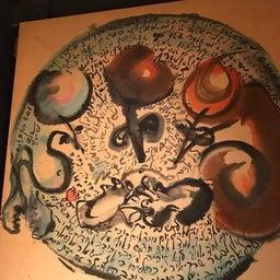 画像 ✡️続編‼️イスラエル人墨絵画家イランヤニツキーさん の記事より 2つ目