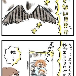 うちん家 ドラキュラ屋敷 前編の画像