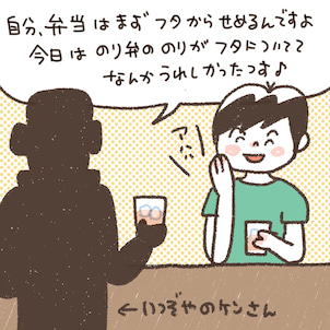 シンママのボーイフレンド募集♡の画像