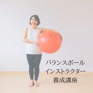 京都で養成講座はじまります!の画像