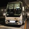 夜行高速バス「はかた号」乗車記【2021年3月】の画像