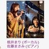 ✨【Next Gig!】◆ 7/2(金) JR市川駅前 O'd DINERの画像
