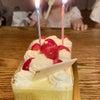 誕生日!!                    柏 記念写真 家族写真の画像
