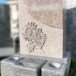 画像 人気の樹木葬デザイン(紫陽花プラン) 奈良の石材店【石匠の井川】 の記事より 2つ目
