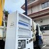 酒自販機 新潟県阿賀野市の旅の画像