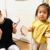 【まだ早い?子どもの集中力、どのくらい?】1歳からのピアノリトミック神戸兵庫区中央区オンラインの画像