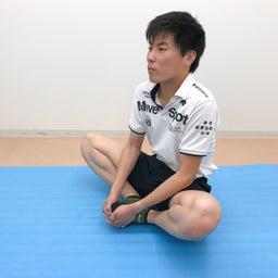 画像 内転筋ストレッチでスポーツ障害を予防!! の記事より 10つ目