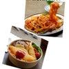 埼玉食品サンプル教室 「写真が命♡」の画像