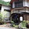 京都・貴船 川床 水源の森 天山  涼をもとめての画像