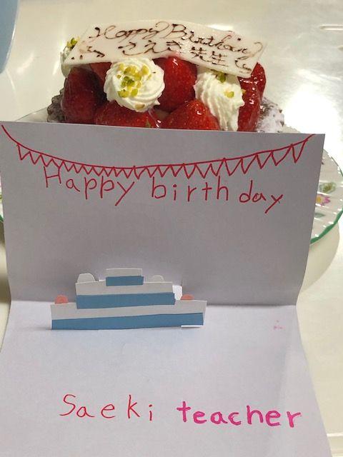 誕生日ケーキをありがとうの記事より