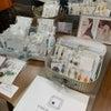 本日最終日 福袋セールの画像