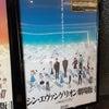 「終映日7・21に決定『シン・エヴァンゲリオン劇場版』」S8191の画像