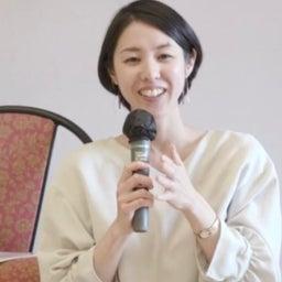 画像 自宅出産の経験談(河合梓さん) の記事より 1つ目