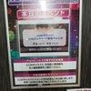 2021.08.20 Jewel☆Neige/AKIBAカルチャーズ劇場単独公演の画像