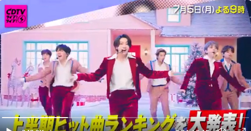 BTSがCDTVライブライブ2021年上半期ランキングに登場!   BTS♡LOVE
