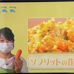画像 【雑誌掲載】やさいの時間(NHK出版) の記事より 7つ目