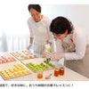 フランス菓子研究家・YUKO先生のお教室には素晴らしい未来の可能性が沢山詰まっている✨の画像
