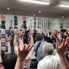 高岡市長選、維新支援の角田ゆうき氏が初当選!の画像