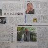 7/4 小林亜星そして向田邦子 №2332の画像