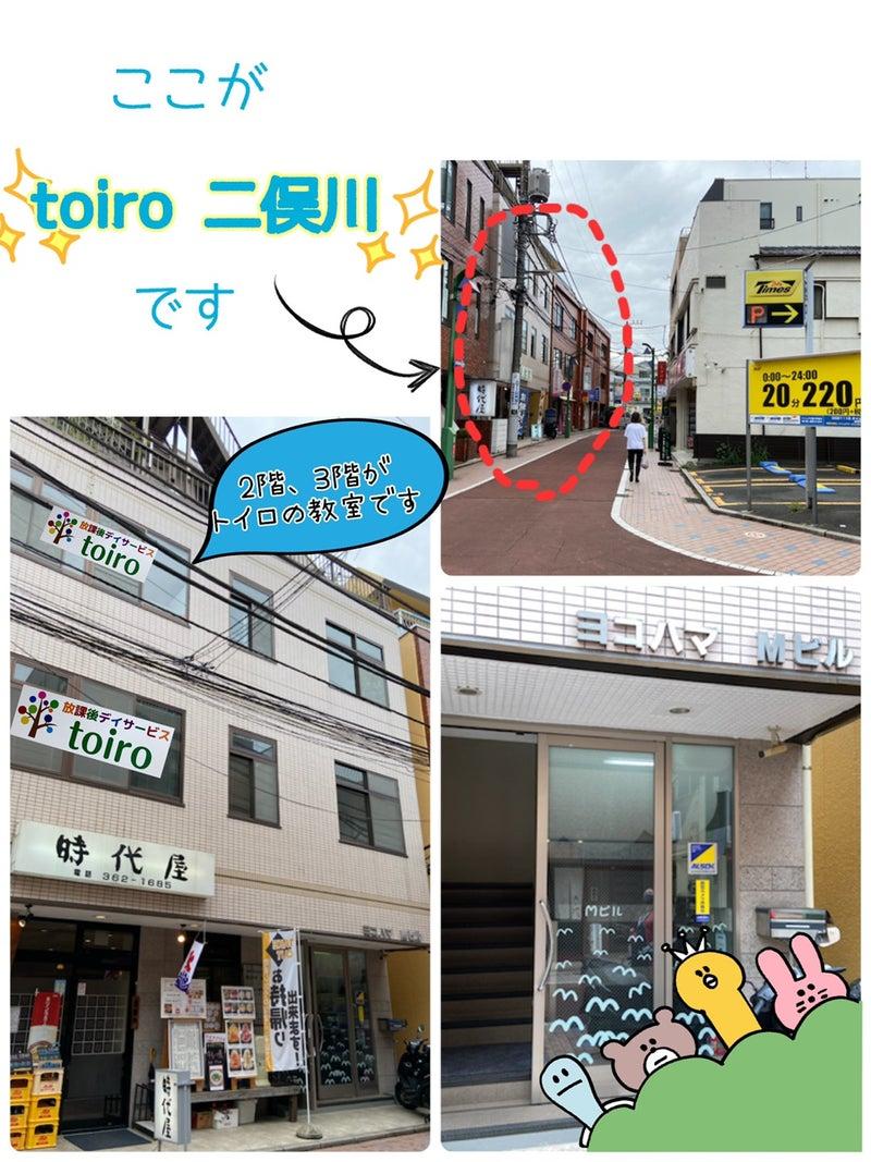o1080144014968076124 - ⭐︎7月1日(木) toiro二俣川 vol.1⭐︎