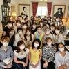 THE CLASS KOBE ありがとうございました!の画像