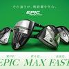 EPIC MAX FASTの画像