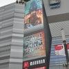 「2021年7月2日公開 映画『ゴジラvsコング』Godzilla vs. Kong」S8128の画像