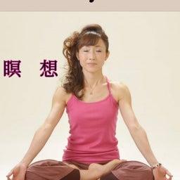 画像 【ヨガポーズ】瞑想 の記事より 4つ目