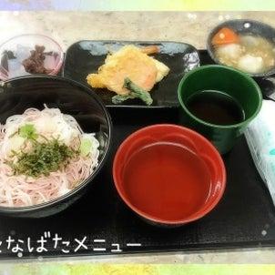 七夕特別メニュー!!の画像