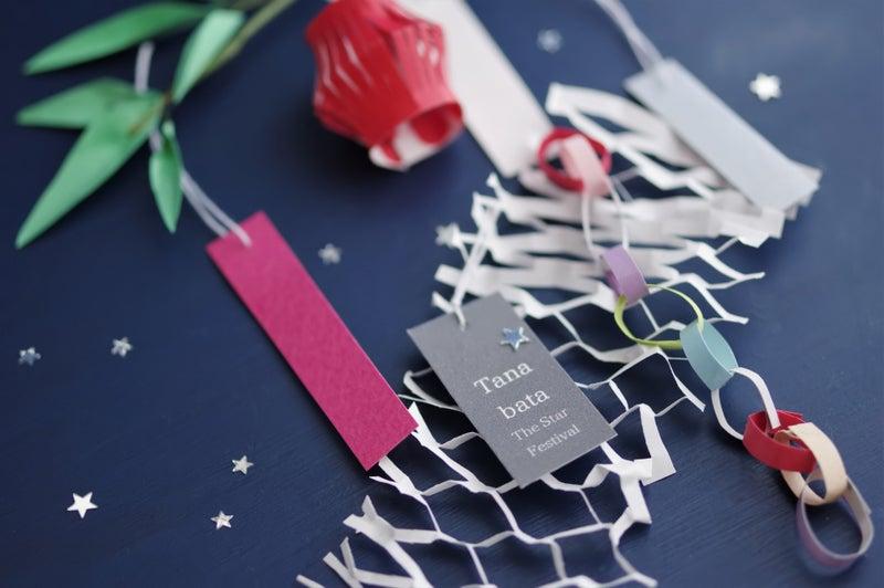 七夕 7月7日 笹の葉 七夕飾り 願いごと 短冊 宇宙 天の川 織姫 彦星 ロマンティック