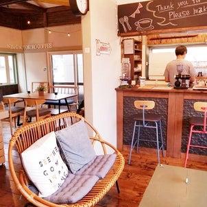 【西所沢】7/1(THU)オープン!W Commons House 紹介第2弾!『西乃処珈琲』の画像
