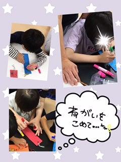 o0240032014969017872 - 7月8日(木)☆toiro金沢文庫54☆