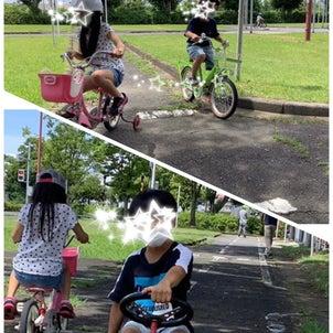 荒田交通公園の画像