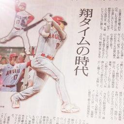 画像 大谷翔平選手が覆す『努力論』 の記事より 1つ目