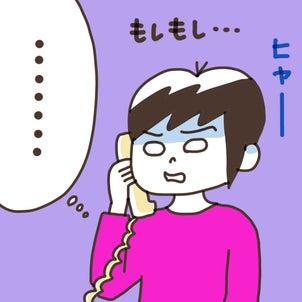 「もしかしてあいつ?」泣きそうになった無言電話の画像