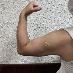 画像 ワクチン! の記事より