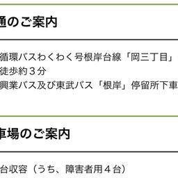 画像 【金曜日・朝霞台レッスン】8月20.27のスタジオ変更について の記事より 2つ目